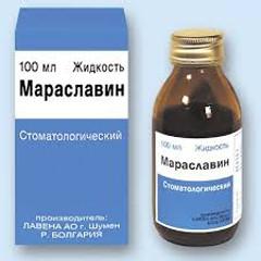 Жидкость Мараславин