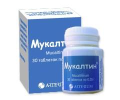Мукалтин отхаркивающее средство