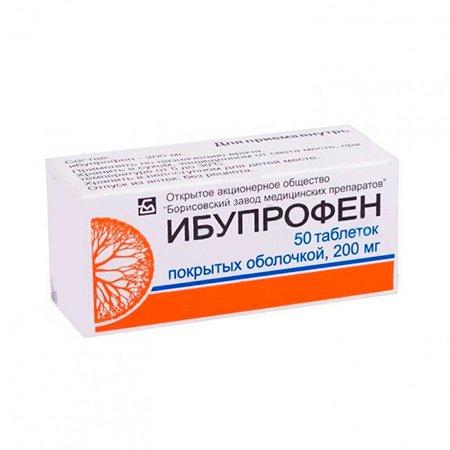 Лекарство ибупрофен инструкция по применению