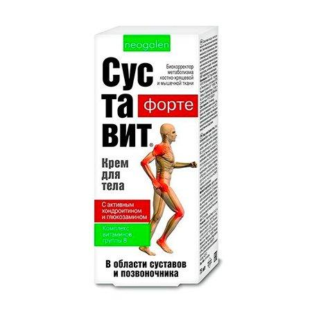 Лекарственный препарат суставит герудотерапия при артрозе плечевого сустава