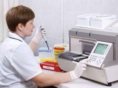 Расшифровка анализа крови из вены