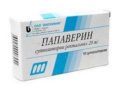 Лекарственный препарат для уменьшения боли при отморожении