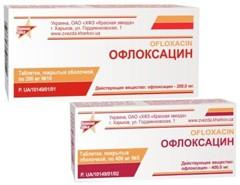 Лечение стафилококка в носу