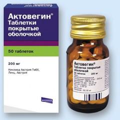 Лечение вестибуло-атактического синдрома