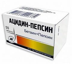 Ацетил Пепсин Инструкция - фото 2