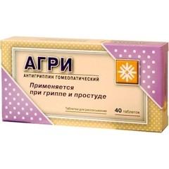 антигриппин в таблетках инструкция