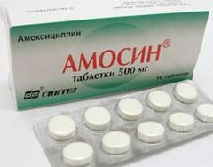 амосин инструкция по применению таблетки 500мг - фото 6