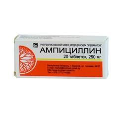 лекарство ампициллин инструкция