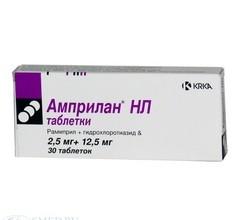 лекарство амприлан инструкция по применению - фото 5