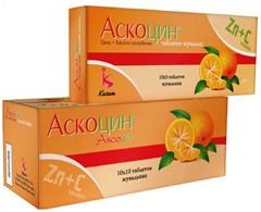 аскоцин инструкция по применению таблетки - фото 2