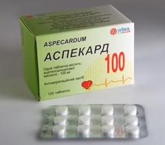 аспекард инструкция по применению таблетки цена