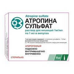 атропина сульфат инструкция по применению таблетки img-1