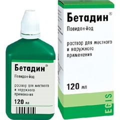 бетадин йод инструкция по применению - фото 5