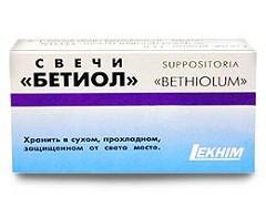 свечи бетиол инструкция по применению цена отзывы - фото 7