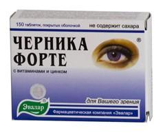 Можно ли восстановить зрение на 100.операции