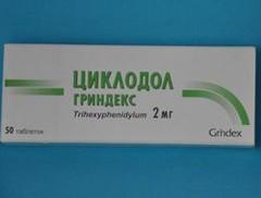 лекарство циклодол инструкция - фото 7
