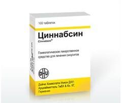 циннабсин таблетки инструкция по применению цена - фото 7