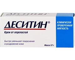 Купить Деситин Инструкция Екатеринбург
