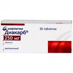 диакарб инструкция по применению цена в украине - фото 6