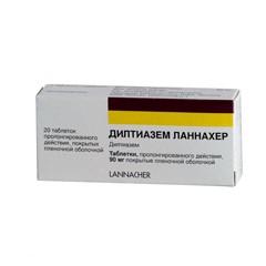 препарат дилтиазем инструкция по применению - фото 3