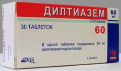 препарат дилтиазем инструкция по применению - фото 11