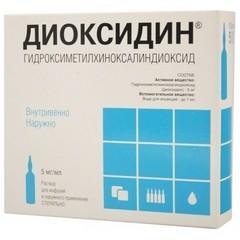 хиноксалин инструкция по применению - фото 11