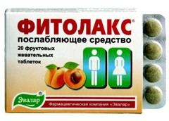 препарат фитолакс инструкция - фото 2