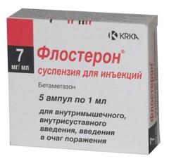 препарат флостерон инструкция img-1