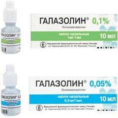 галазолин 0 1 инструкция - фото 3