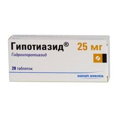 гипотиазид инструкция по применению таблетки от чего - фото 2