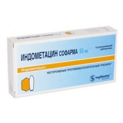 Индометацин Здоровье Инструкция По Применению - фото 6