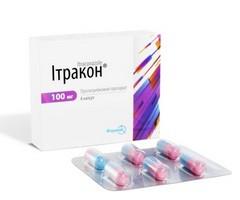 интракон таблетки инструкция цена