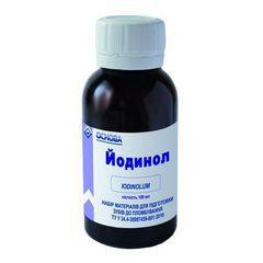 препарат йодинол инструкция по применению - фото 5