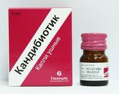 кандибиотик ушные капли инструкция цена отзывы - фото 8