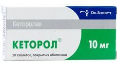 кеторол обезболивающее инструкция - фото 5