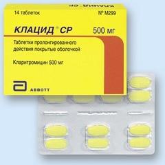 лекарство клацид инструкция по применению - фото 7