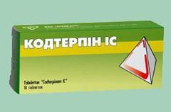 Кодтерпин Таблетки Инструкция Цена - фото 4