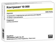 Контрикал 10000 Инструкция По Применению - фото 6
