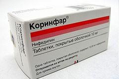 коринфар инструкция по применению таблетки - фото 11