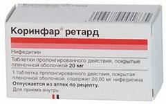 коринфар инструкция по применению таблетки - фото 2