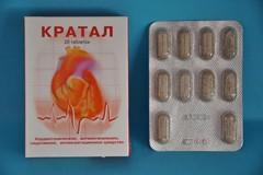Лекарство Кратал Инструкция - фото 4