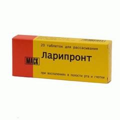 Ларипронт При Беременности Инструкция По Применению - фото 6