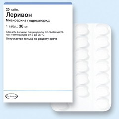 леривон таблетки инструкция по применению - фото 6