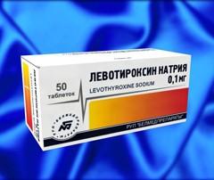 Левотироксина инструкция по применению