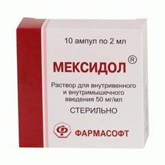 свечи локсидол инструкция по применению цена - фото 7