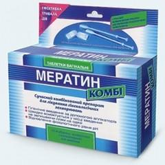 мератин 500 инструкция - фото 7