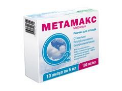 метамакс капсулы инструкция по применению - фото 6