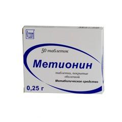 официальная инструкция метионин