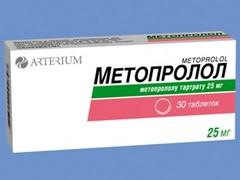 лекарство метопролол инструкция цена - фото 7