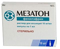 мекамиламин инструкция по применению - фото 10